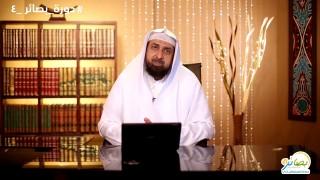 إضغط لمشاهدة ''العقيقة وأحكامها / د.محمد محمود آل خضير ''