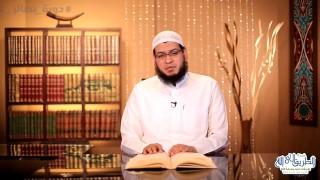 إضغط لمشاهدة ''ترجمة البخاري / الشيخ محمد مصطفى أبو بسطام ''