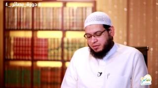 إضغط لمشاهدة ''ترجمة النسائي وابن ماجة  / الشيخ محمد مصطفى أبو بسطام ''