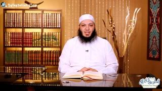 إضغط لمشاهدة ''غزوة أحد / د.أحمد سيف الإسلام ''