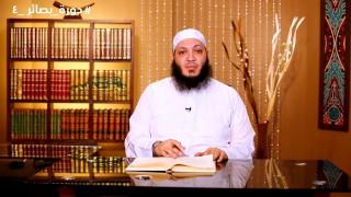 إضغط لمشاهدة ''غزوة الأحزاب / د.أحمد سيف الإسلام ''
