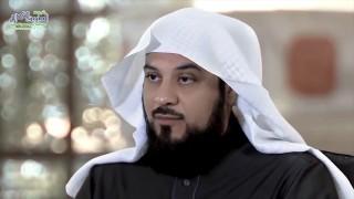 إضغط لمشاهدة '' كلا إنها تذكرة / الشيخ محمد العريفي (مقطع من برنامج الفرقان) ''