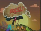 إضغط لمشاهدة ''التخييم (اينا ومينا و ديكا ) ''