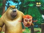 إضغط لمشاهدة ''هوهو تائهة  (بندق وبرعم) ''