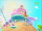 إضغط لمشاهدة ''رحلة القطار  (اينا ومينا و ديكا ) ''