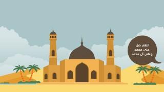 إضغط لمشاهدة '' كيف تحصل على شفاعة النبي ﷺ ؟ / الشيخ أحمد جلال ''