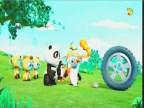 إضغط لمشاهدة ''اطار في الغابة  (خلود و بامبو) ''