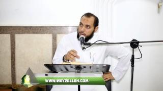 إضغط لمشاهدة ''حتى لا تخسر نفسك | د.أحمد عبد المنعم  ''