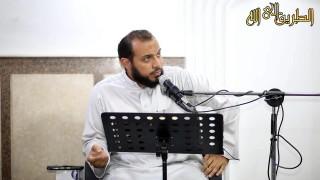 إضغط لمشاهدة ''موازين زائفة | د.أحمد عبد المنعم ''