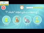 إضغط لمشاهدة ''تعلم مضادات الكلمات باللغة الفرنسبة (تعلم مع زكريا) ''