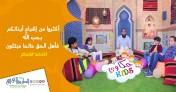 إضغط لمشاهدة ''أكثروا من إشباع أبنائكم بحب الله فأهل الحق دائما مبتلون ''