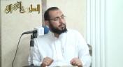 الترابط الأسري في القرآن وتأثيره على المجتمع | د.أحمد عبد المنعم