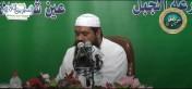 إضغط لمشاهدة ''لا تنسى أولك وآخرك   الشيخ سمير مصطفى ''
