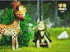 إضغط لمشاهدة ''النمر المفقود (فعد البراري) ''