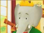 إضغط لمشاهدة ''رحلة السعادة (بابار و مغامرات بادو) ''