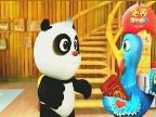 إضغط لمشاهدة ''عش الطائر ( مغامرات بامبو و ميمون) ''