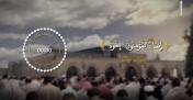 إضغط لمشاهدة ''إنما المؤمنون إخوة | د.أحمد عبد المنعم ''