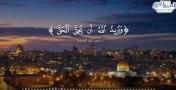 إضغط لمشاهدة ''ويريد الله أن يحق الحق | د.أحمد عبد المنعم ''