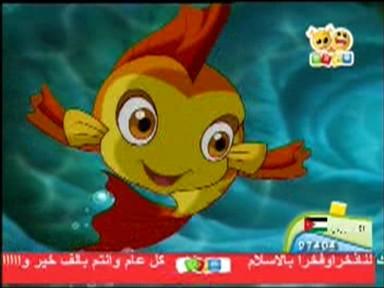 إضغط لمشاهدة ''الحلقة 32 (سمكة الشبوط) ''