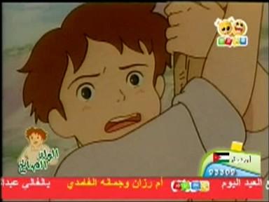 إضغط لمشاهدة ''الحلقة الثانية (الولد الصالح) ''