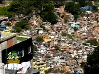 إضغط لمشاهدة ''16 - أسرار الأمازون ''