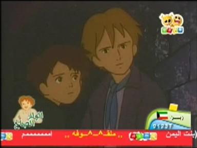 إضغط لمشاهدة ''الحلقة الرابعة (الولد الصالح) ''