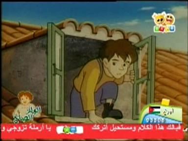 إضغط لمشاهدة ''الحلقة السابعة (الولد الصالح) ''