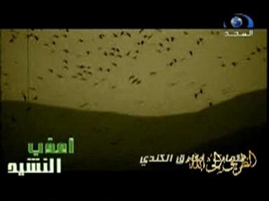 إضغط لمشاهدة ''أرحم المسكين إنشاد خالد الكثيري  ''