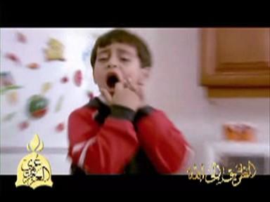 إضغط لمشاهدة ''أسناني واوا (طيور الجنة) ''