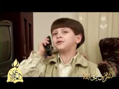 إضغط لمشاهدة ''بابا تليفون (طيور الجنة) ''