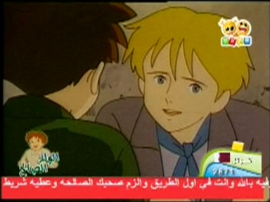 إضغط لمشاهدة ''الحلقة التاسعة (الولد الصالح) ''
