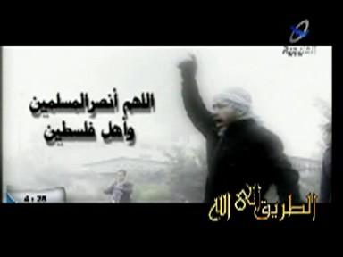 إضغط لمشاهدة ''دعاء الشيخ السديس لأهل غزة ''