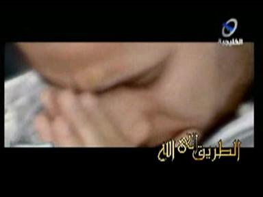 إضغط لمشاهدة ''فكوا الحصار إنشاد سمير على (مؤثرة جداً) ''