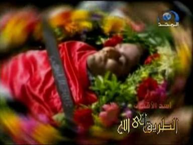 إضغط لمشاهدة ''أسد الأقصى إنشاد أبو عبد الملك ''