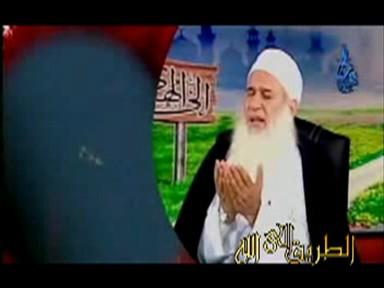 إضغط لمشاهدة ''دعاء الشيخ محمد يعقوب لأهل غزة ''