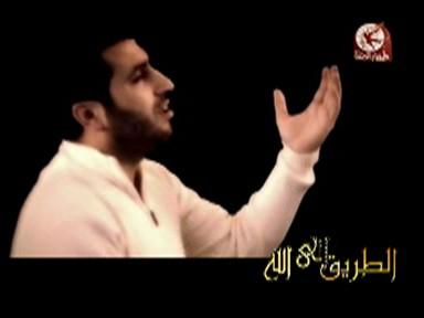 إضغط لمشاهدة ''غزة النصر إنشاد يحيى حوى ''