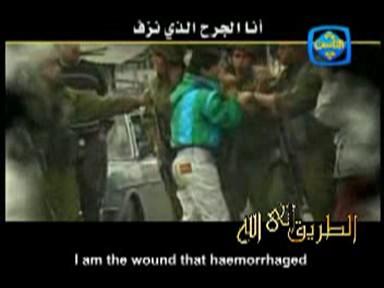 إضغط لمشاهدة ''أنشودة أنا الشعب الفلسطيني مترجمة أنجليزي (I am the Palestinian people) ''