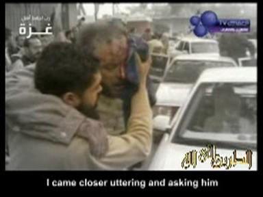 إضغط لمشاهدة ''أنشودة أمي فلسطين مترجمة أنجليزي (my mother Palestine) ''