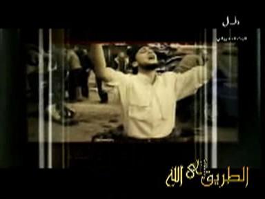 إضغط لمشاهدة ''أنشودة آه يا غزة ''