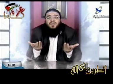 إضغط لمشاهدة ''تخيل للدكتور حازم شومان ''