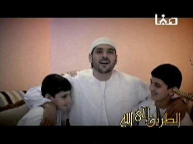 إضغط لمشاهدة ''هما ريحانتاي من الدنيا ''