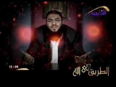 إضغط لمشاهدة ''تخيل ملائكة سود الوجوه للدكتور حازم شومان ''