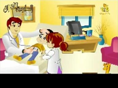 إضغط لمشاهدة ''أنشودة أخلاق المهن (قناة يويا للأطفال) ''