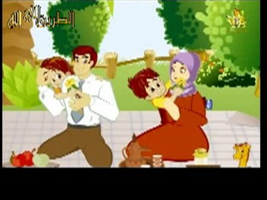 إضغط لمشاهدة ''أنشودة بر الوالدين (قناة يويا للأطفال) ''