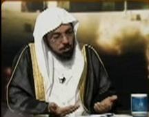 إضغط لمشاهدة ''دعاء الشيخ سلمان العودة لأهل غزة ''