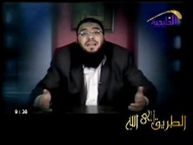 إضغط لمشاهدة ''تخيل 5 - للدكتور حازم شومان ''