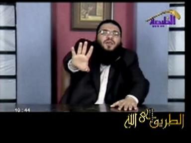 إضغط لمشاهدة ''تخيل دخول القبر للدكتور حازم شومان ''