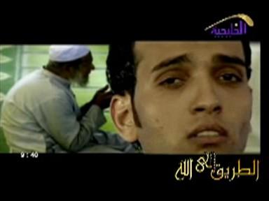 إضغط لمشاهدة ''سبحانك إنشاد أشرف الشويحي (رائعة) ''