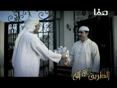 إضغط لمشاهدة ''أرقبوا محمد في أهل بيته ''