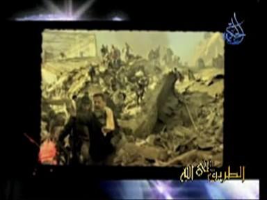 إضغط لمشاهدة ''أنشودة أغيثوا فلسطين ''